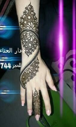 Arabic mehndi designs for full hands 01