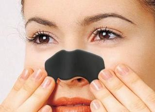 Home remedies blackheads 01